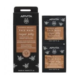 Apivita Express Beauty Face Mask Royal Jelly Reafirmante y Revitalizante 2 x 8 ml